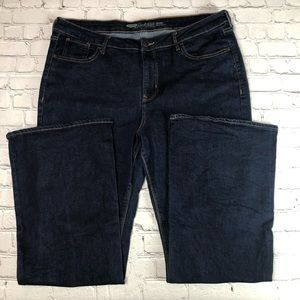 Old Navy The Rockstar high rise jeans dark wash 18